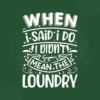 내가 할 때 나는 세탁물 레터링 프리미엄 벡터 디자인을 의미하지 않았습니다.
