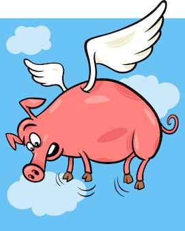 豚が漫画のイラストを飛ぶとき
