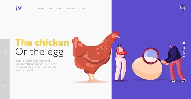 치킨 또는 달걀이 먼저 나온 페이지 템플릿입니다. 돋보기가 있는 거대한 암탉의 작은 캐릭터는 역설이나 딜레마, 닭과 달걀 은유 형용사를 해결합니다. 만화 사람들 벡터 일러스트 레이 션