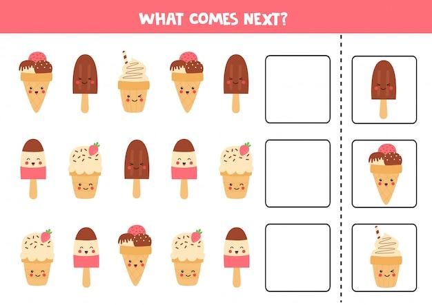 次はかわいいカワイイアイス。