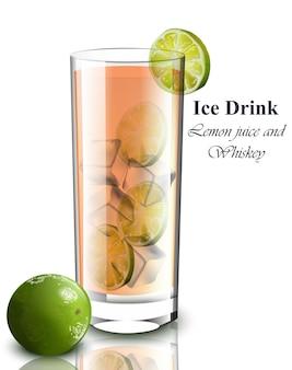 ウイスキーとレモンアイスドリンク。現実的なガラスのカクテル。メニュー、ページ、レイアウトの飲料レシピ