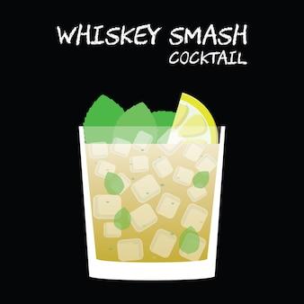 Whiskey smash cocktail illustration