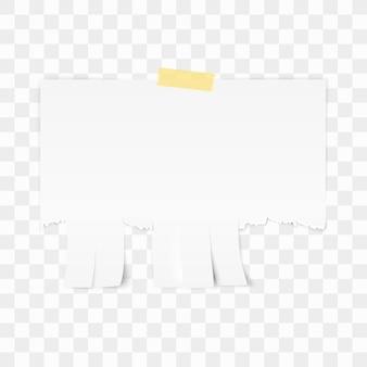 흰색 배경에 흰색 광고 용지