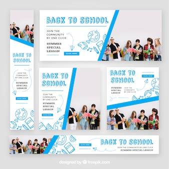白と青の学校のウェブバナー
