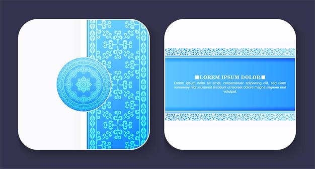 白と青のカード