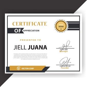 Белый и золотой сертификат
