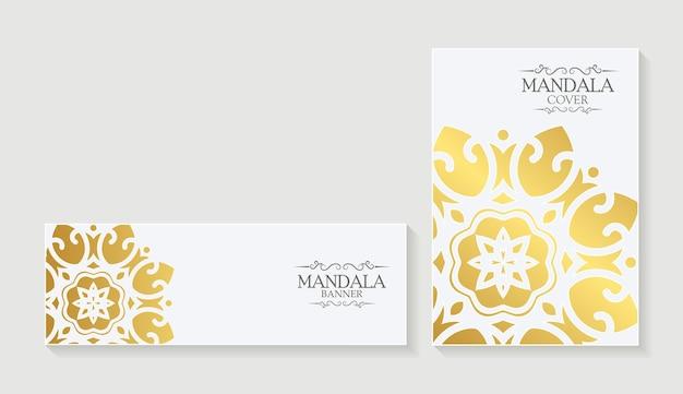 白と金の曼荼羅スタイルのカバーとカード