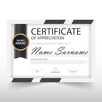 Черный горизонтальный сертификат elegant с векторной иллюстрацией