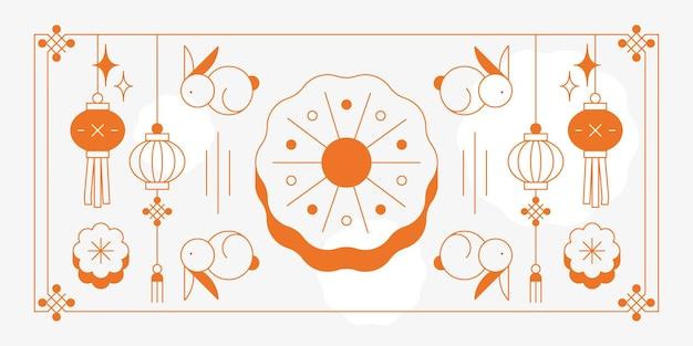 白とオレンジ色の中秋節の背景