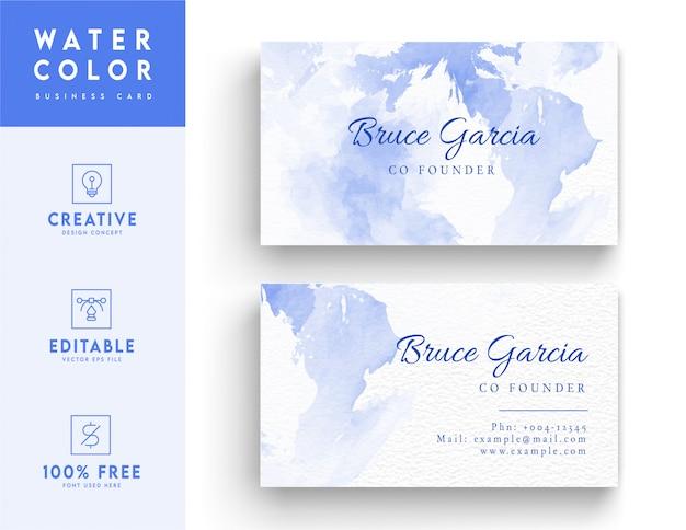 Бело-фиолетовый акварельный дизайн визитной карточки