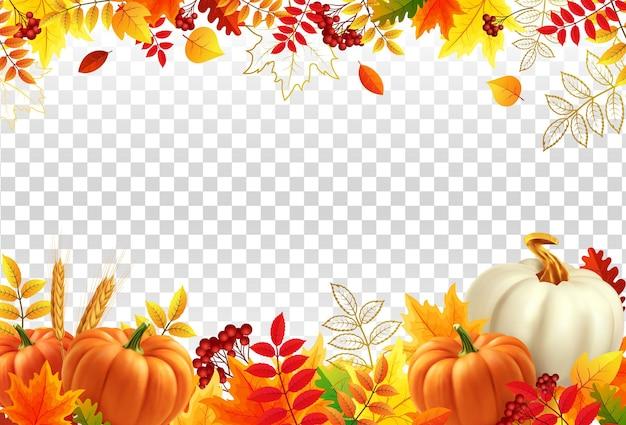 透明な背景の秋の祭りの招待状の境界線に白と黄色のカボチャオレンジの葉..。