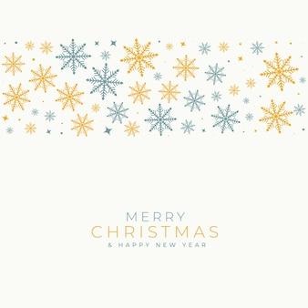 クリスマスの雪片パターンデザインと白い背景