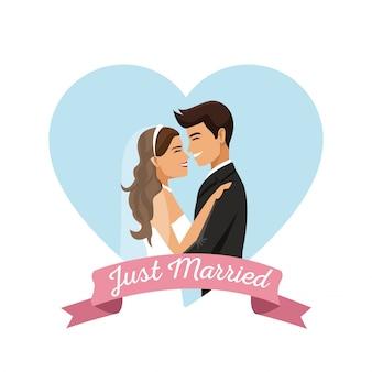色の心の形のフレームフレームと白の背景だけで結婚したカップルのポスター