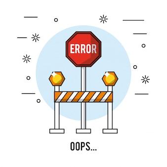 赤い六角形の道路標識のエラーのoopsと白い背景