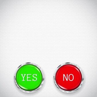 작은 원과 비문 예 및 아니오 버튼이있는 흰색 배경