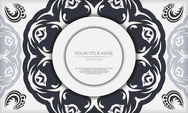 あなたのデザインのための抽象的な装飾と場所と白いバナーテンプレート。曼荼羅模様の招待状のデザイン。