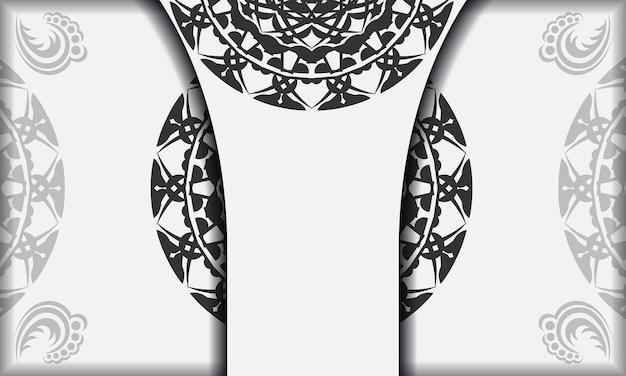 검은색 만다라 장식이 있는 흰색 배너 템플릿과 로고 및 텍스트를 위한 장소. 그리스 패턴으로 인쇄 가능한 디자인 배경 템플릿입니다.