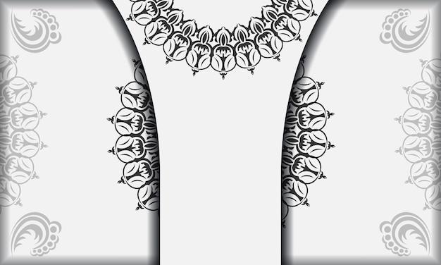 Белый шаблон баннера с винтажными орнаментами мандалы и местом для вашего текста и логотипа. готовый к печати дизайн фона со старинным орнаментом.