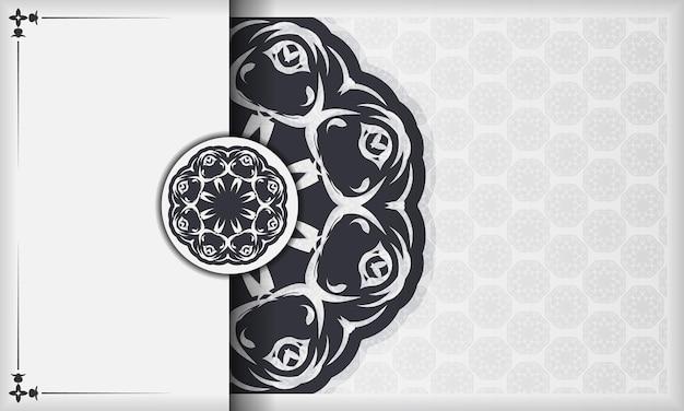 抽象的な装飾とテキストの下に配置された白いバナー。マンダラパターンの印刷可能な招待状のデザイン。