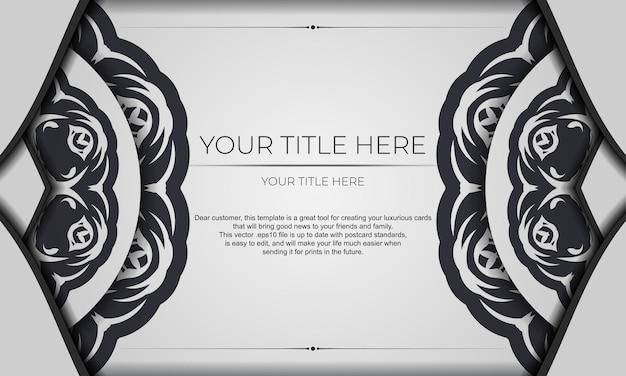 디자인을 위한 추상 장식품이 있는 흰색 배너입니다. 만다라 패턴으로 초대 카드의 벡터 디자인입니다.