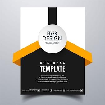 白、黒とオレンジの幾何学的なパンフレット