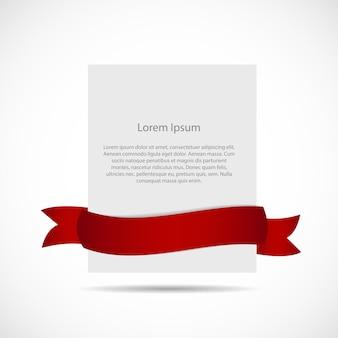 リボン付きの白い空白のカードテンプレート。ベクトルイラスト。 eps10