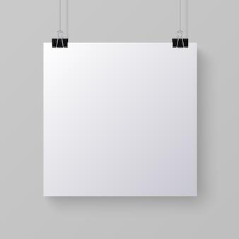 白い空白の正方形の紙、モックアップ