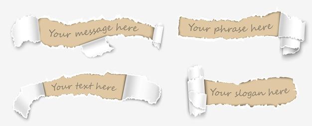 メッセージまたはメモ用の白い空白のテンプレート