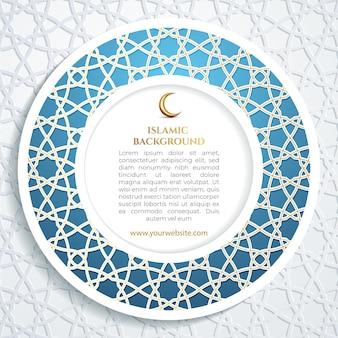 メディアソーシャルバナーテンプレートの白青円イスラム背景