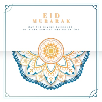 White and blue eid mubarak postcard vector