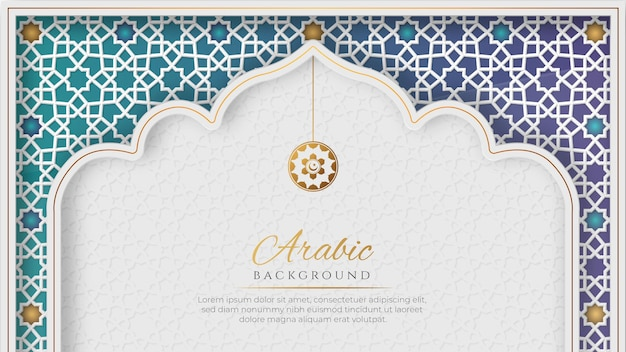 White and blue luxury islamic arch background with decorative ornament pattern