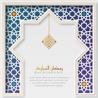 White and blue luxury islamic background with decorative ornament frame