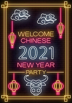 ネオンスタイルの白い雄牛旧正月2021年のポスター。アジアの旧正月の招待を祝います。