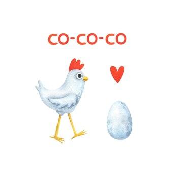 白、漫画の鶏。水彩イラスト鳥、卵、心のセット