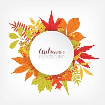 様々な色鮮やかな秋の木の葉や枝に囲まれた白い円と中央のテキストの場所。