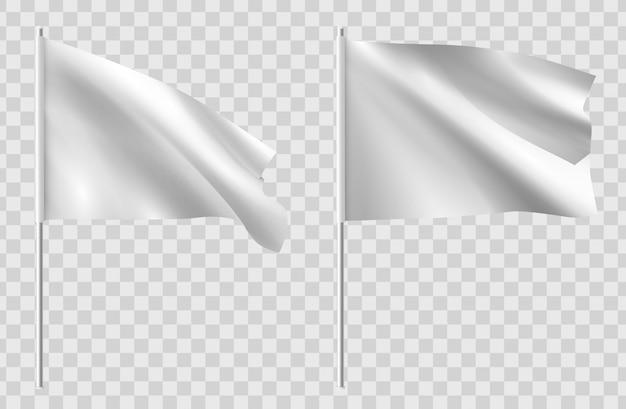 背景に分離された白いきれいな水平手を振っているテンプレートフラグ。国旗 。