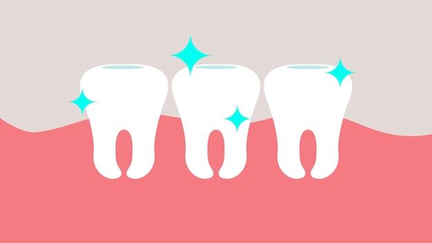 白くきれいな歯 Premiumベクター