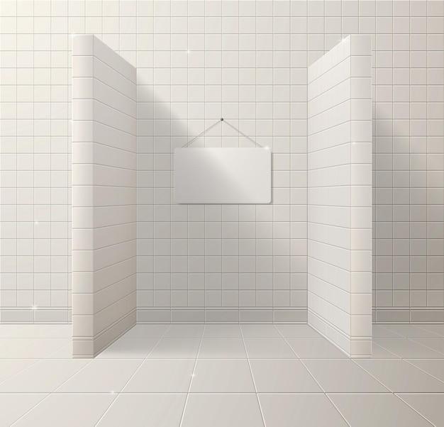 깨끗한 흰색 타일 벽 무료 프리젠 테이션 공간