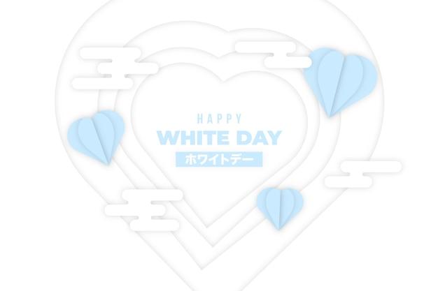 Белый день в иллюстрации в бумажном стиле
