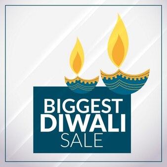 White discount voucher for diwali