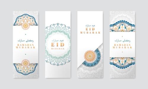 White Eid Mubarak banner set