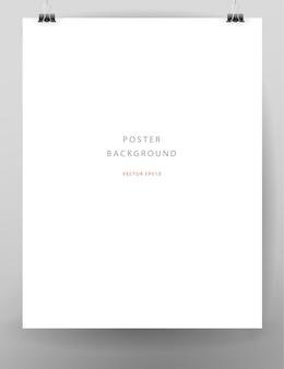 Белый пустой лист бумаги