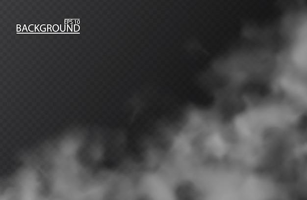 Белый туман или дым на изолированных прозрачном фоне. смог.