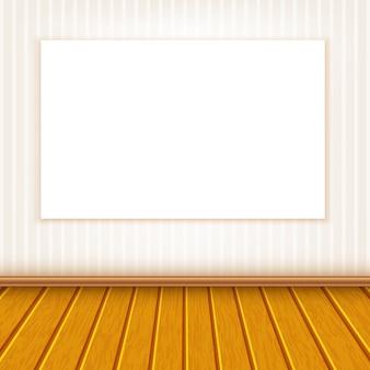 壁に白いフレーム