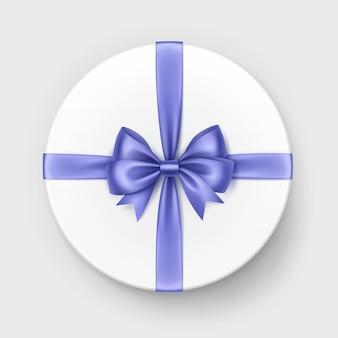Белая подарочная коробка с фиолетовым атласным бантом и лентой