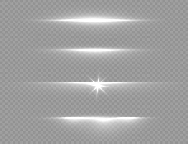 白色光、レーザー光線