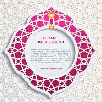 Белый золотой фиолетовый круг рамка исламский фон для шаблона социальных медиа