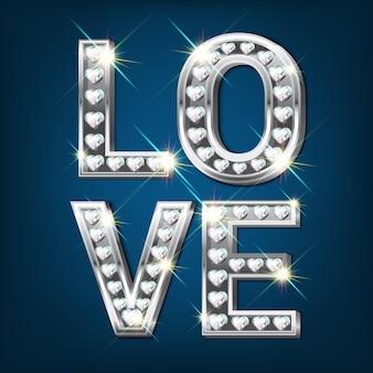 화이트 골드 단어 사랑. 실버 글씨에 하트 모양의 반짝이는 다이아몬드가 세팅되어 있습니다. 발렌타인 데이