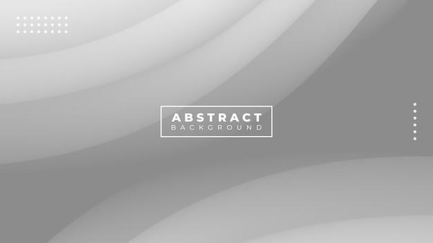 Белый серый градиент абстрактный фон