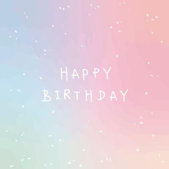 パステルカラーの背景に白いお誕生日おめでとうタイポグラフィ